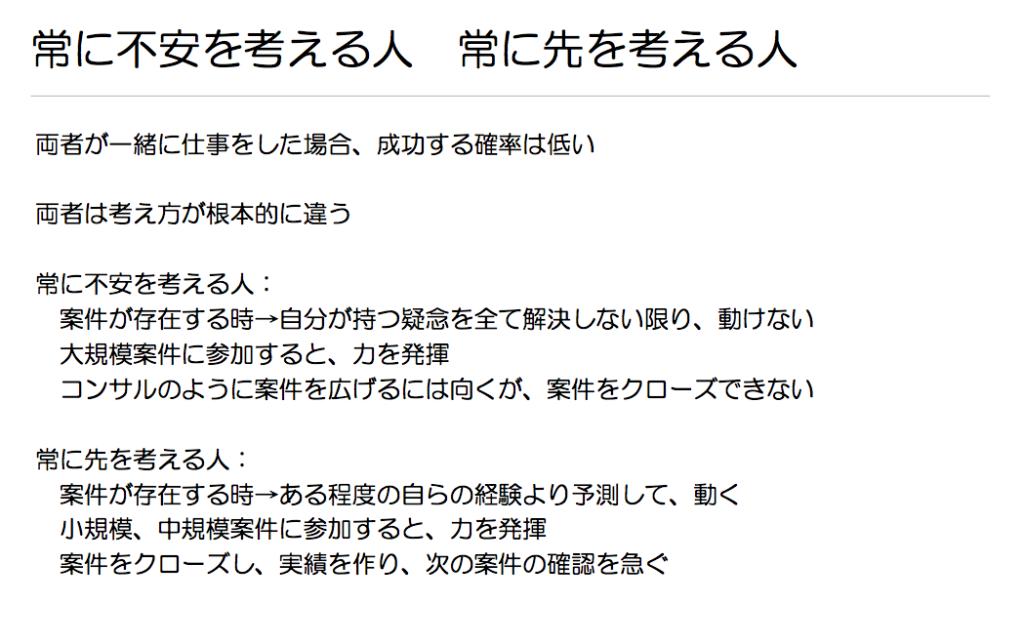 スクリーンショット 2014-03-29 22.51.47
