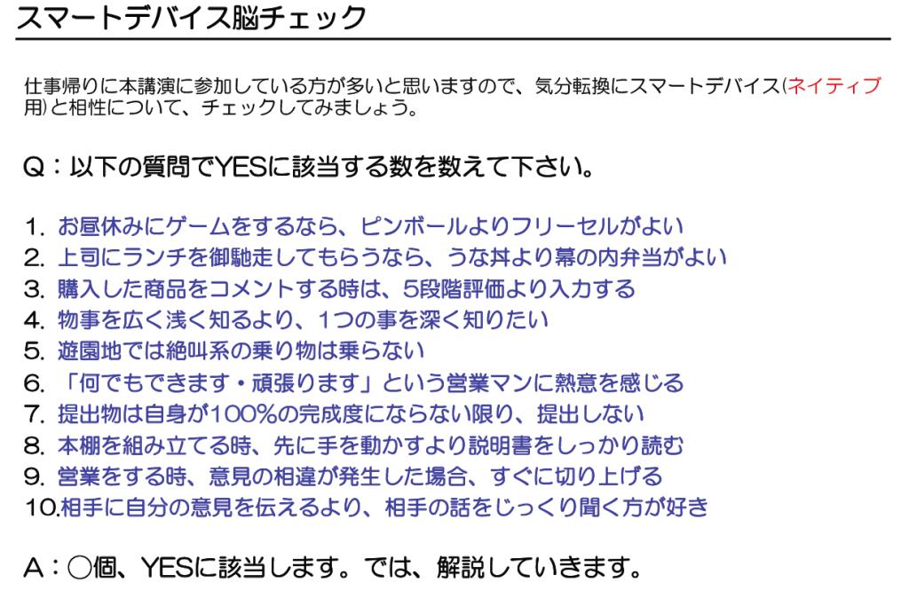 スクリーンショット 2014-03-30 8.28.11