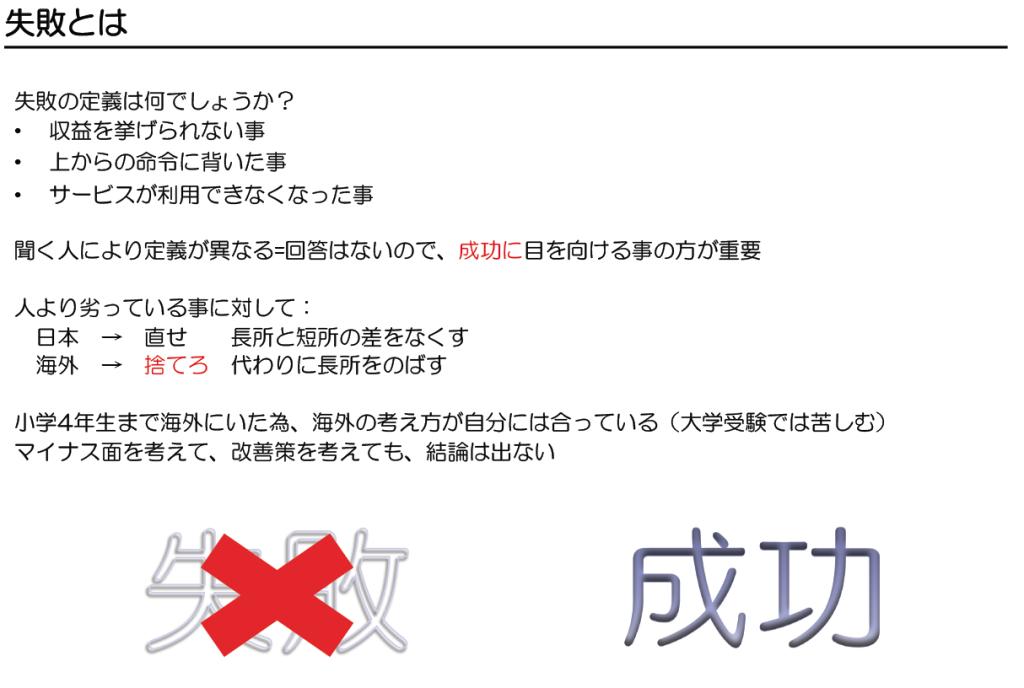 スクリーンショット 2014-03-31 8.23.21