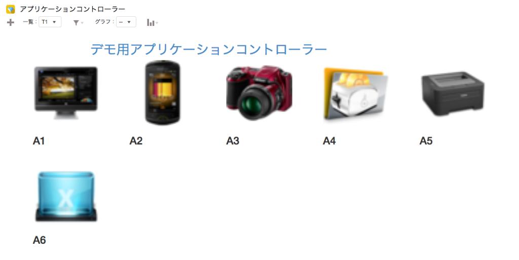 スクリーンショット 2014-04-07 9.55.03