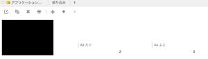 スクリーンショット 2014-04-07 9.54.45