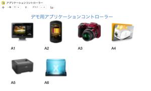 スクリーンショット 2014-04-07 9.54.18