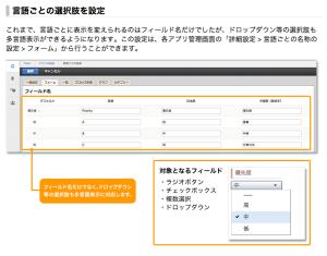 スクリーンショット 2014-06-10 0.04.46