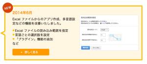 スクリーンショット 2014-06-10 0.10.25